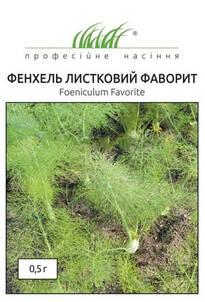 Семена Фенхеля Листового Фаворит (Профессиональные семена) 0.5г мудрый-дачник