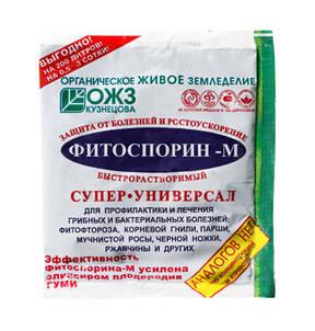 Фитоспорин-М (паста) 100г недорого