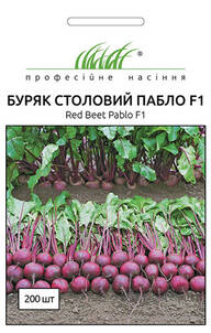 Семена свеклы Пабло F1 200шт (Профессиональные семена) в интернет-магазине