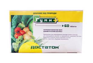 Торфяные таблетки для рассады Достаток 60 шт описание