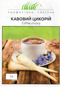 Семена Цикория Кофейного 1г (Профессиональные семена) в интернет-магазине