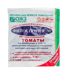 Фитоспорин-М Томаты (паста) 100г стоимость