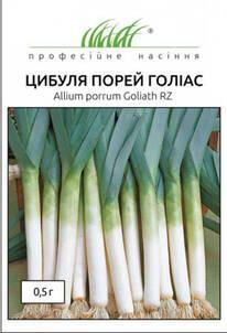 Семена лука-порея Голиас (Профессиональные семена) описание